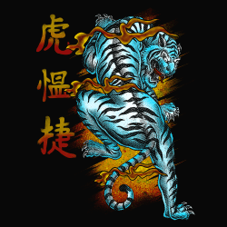 chinese-tiger